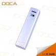 POWER BANK DOCA 2600 MAH SILVER