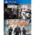PS4 COMPIL RAINBOW SIX SIEGE + THE DIVISION
