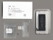 IPHONE 4G BATTERIA COMPLETA KIT VITI