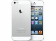 IPHONE 5 BACK COVER WHITE